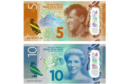 The new $5 and $10 notes will be released next month.