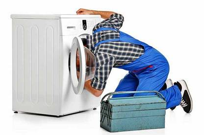 Economic life - when it's more economical to replace the appliance than repair it.