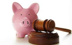 12aug mortgages ombudsman default